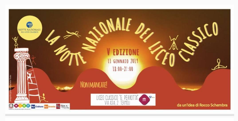 notte-nazionale-liceo-classico-142977