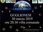 Earth hour Guglionesi