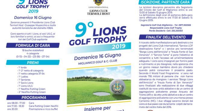 golf-lions-152362
