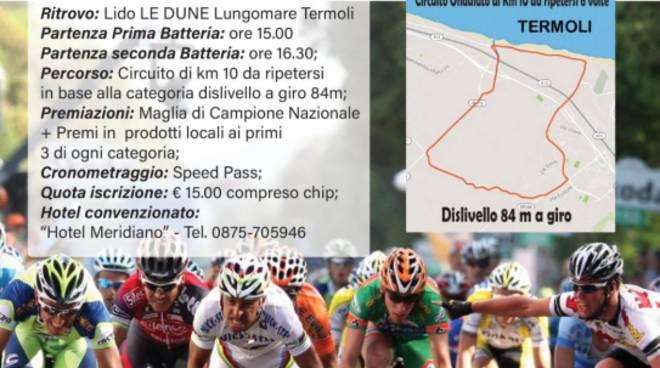 campionato nazionale ciclismo
