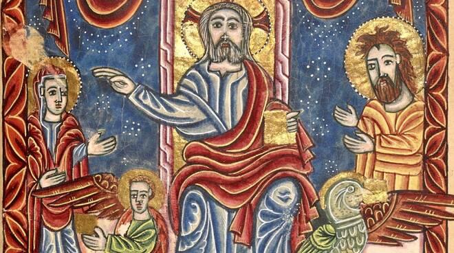 Armenian gospel