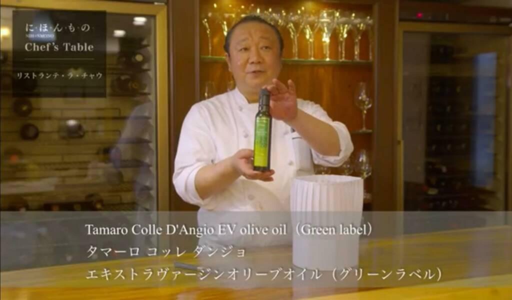 colletorto olio tamaro giappone