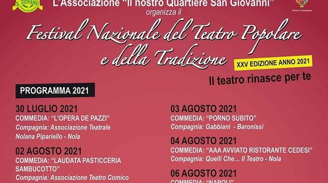 Teatro San Giovanni